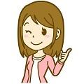 青島海水浴場,駐車場,混雑状況,海開き,アクセス,シャワー,トイレ