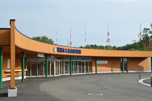秋田市大森山動物園,混雑状況,夏休み,盆休み,アクセス,駐車場