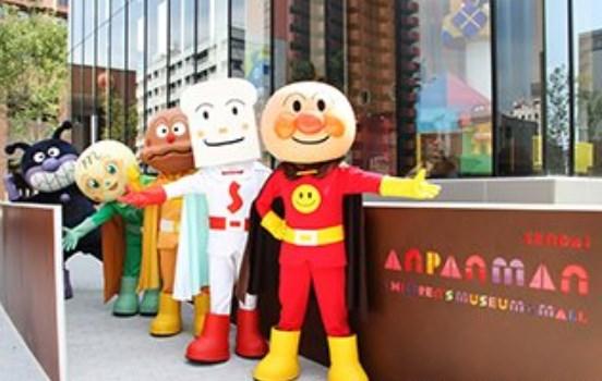 仙台アンパンマンこどもミュージアム&モール,混雑状況,夏休み,盆休み,アクセス,駐車場