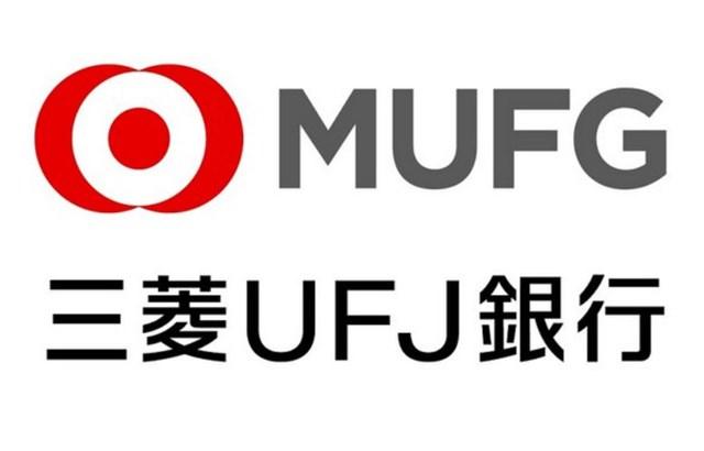 三菱UFJ銀行,年末年始,2019,2020,窓口営業時間,ATM,手数料,振込